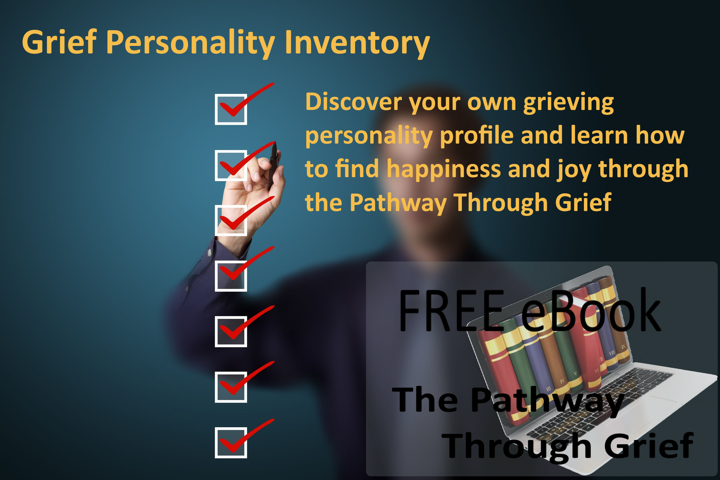 Free inventory1